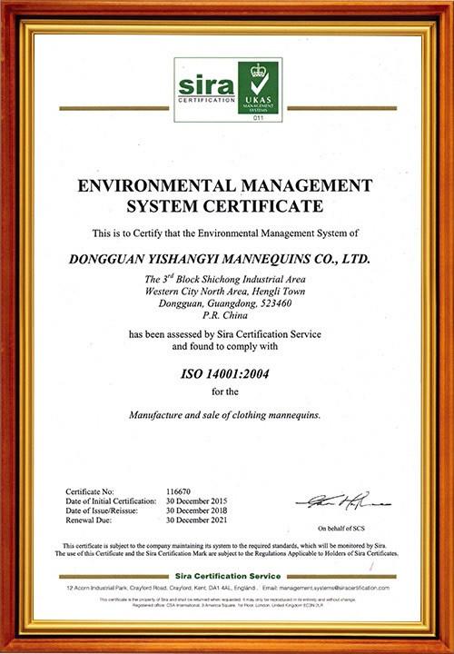4001 English Certification